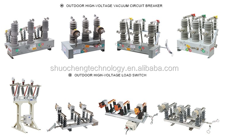 outdoor high voltage vacuum circuit breaker 12kv with disconnector