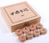 Wholesale high quality antique wood chinese chess set