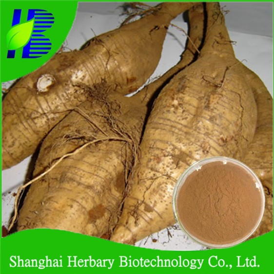 2016 Shanghai Herbary Supply pueraria mirifica extract for health and beauty care