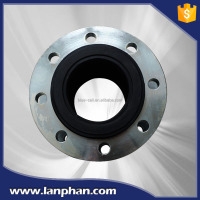 Floating Flanged Rubber Joint for Pipe
