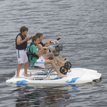 Xueming water bike for family