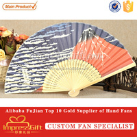 Customise folding paper fan for promotional gift