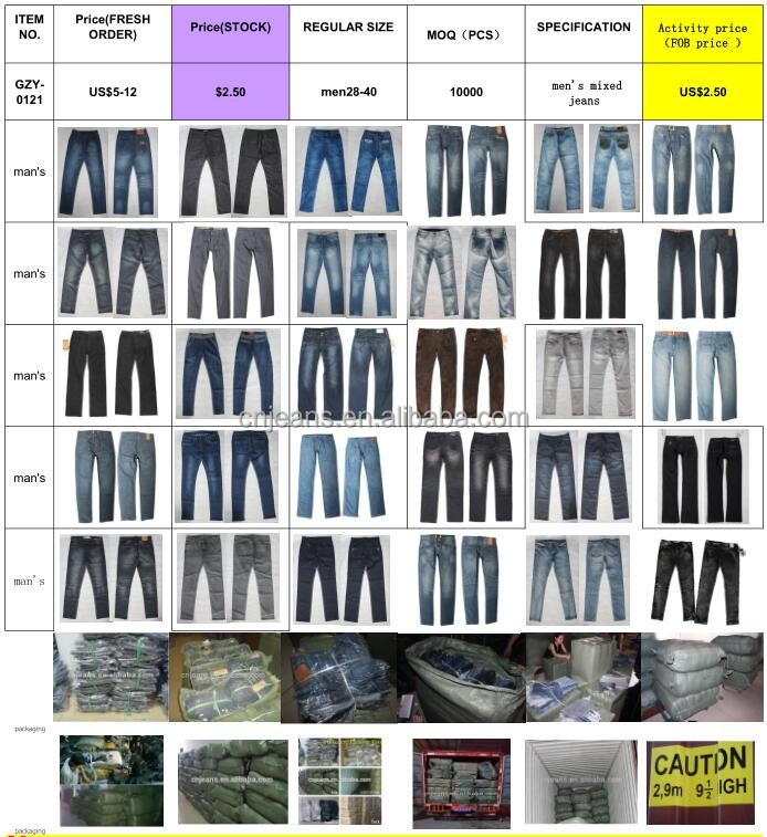 GZY Mixed styles China wholesale men and women jeans in bulk