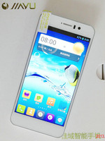 4.7 inch JIAYU G4 Advanced Quad Core MTK6589 2GB/32GB 3.0MP/13.0MP Dual SIM Card Retina IPS Screen 1280*720 Pixels