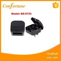 13A uk bs5733 travel adapter Uk Bs5733 Travel Adapter,Eu To Uk Adapter,Bs5733 Uk Travel Plug