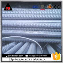 rebar steel bar spirally deformed steel bar iron rods for construction and concrete