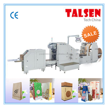 FDM-200 small size shopping paper bag making machine attached handle