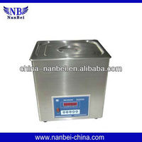 2013 best seller digital ultrasonic cleaning machine with CE certificate