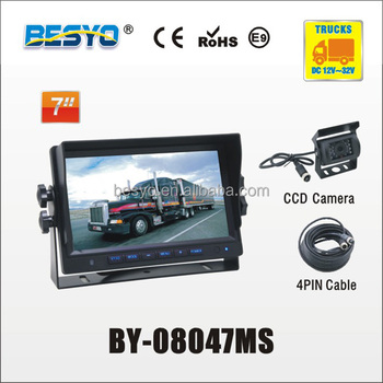"7"" monitor and camera systems BY-08047MS"