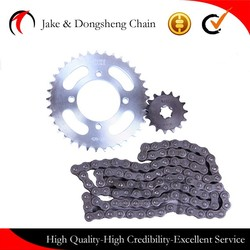 Wholesale price motorcycle chain sprocket, bajaj pulsar 135, bajaj discover chain sprocket