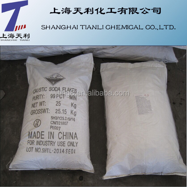 caustic soda flake 75% industrial use