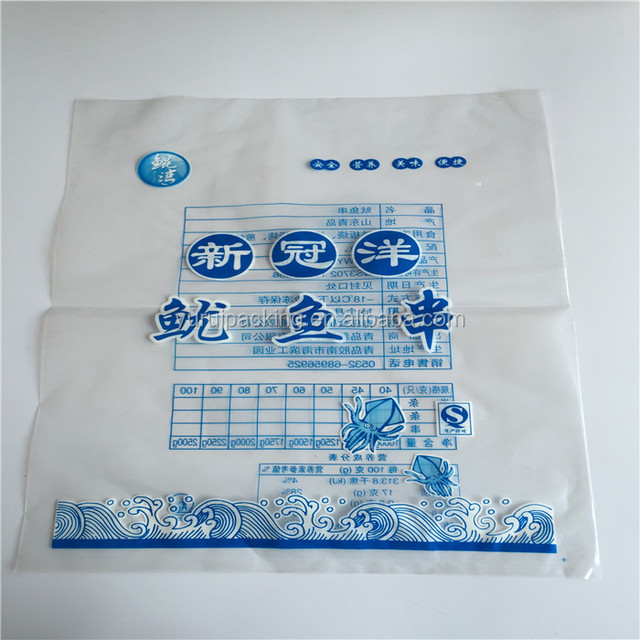 HDPE crystal clear standard flat heavy poly flat bags