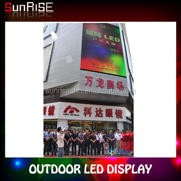 2015 marketplace artistic waterproof full color outdoor led display screen for advertising