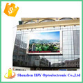 Alibaba express p5 led tv screen