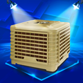 Roof Extract Ventilator Industrial Evaporative Air Cooler With CE CB SAA Approval