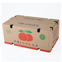 Fresh fruit packing corrugated carton box