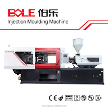 BL230EKII Small Injection Moulding Machine