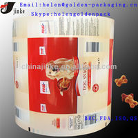 pet food sachet packaging film