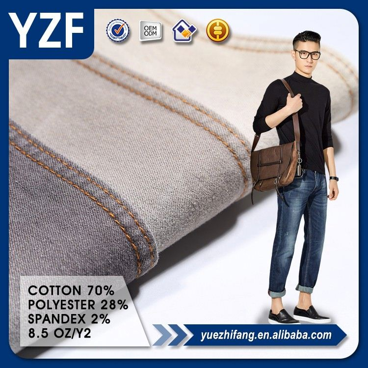 12*200D/40D polyestr cotton fabric denim clothing china supplier