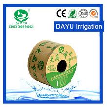 high quality material drip irrigation pipe from online shopping alibaba