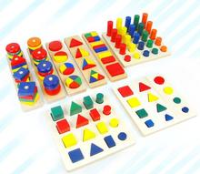children toys new 2016 Montessori Preschool eight sets of sensory aids early childhood cognitive geometry combination family set