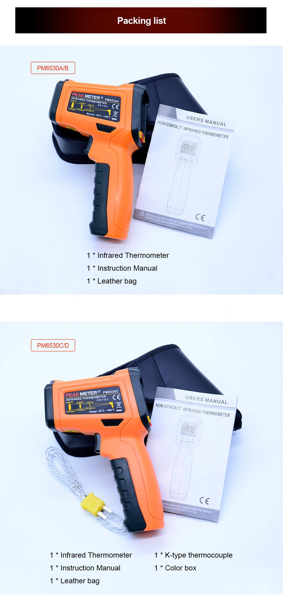 Color LCD Display Non contact Digital Infrared Thermometer to 800C with K Type Thermocouple / Temperature Bridge Alarm PM6530C