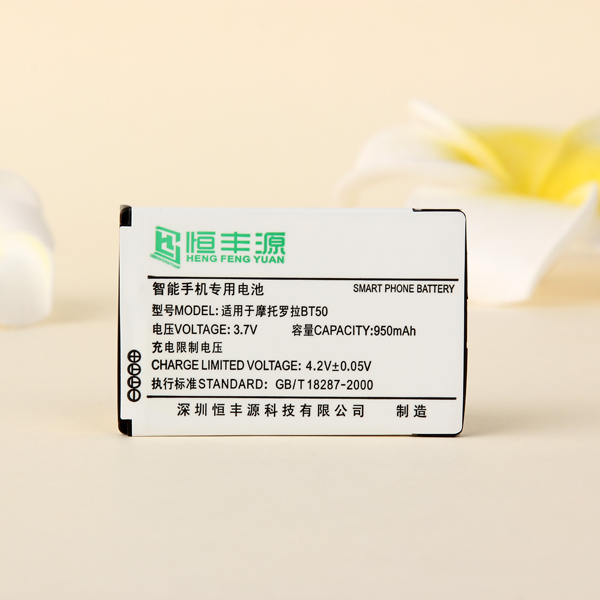 BT50 850 mah rechargeable battery pack for America design Mobile PhoneA1200/A630/A732/BA250/C160/C193/C290 mobile pho Battery