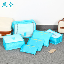 Luggage storage bag clothing shoes wash bag suit trolley suit clothes finishing package waterproof packing bags