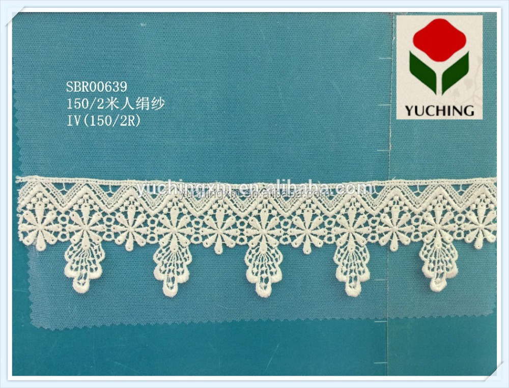 100% rayon guipure bridal lace embroidery african lace fabrics