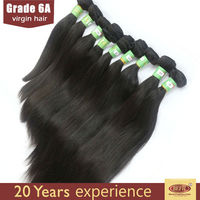 Free samples double weft milky way 27 piece hair