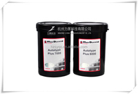 UK Autotype Plus 7000 8000 Photo Emulsion for silk screen printing