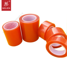 New Trendy Products Double Side PET Polyester Adhesive Tape For Leather