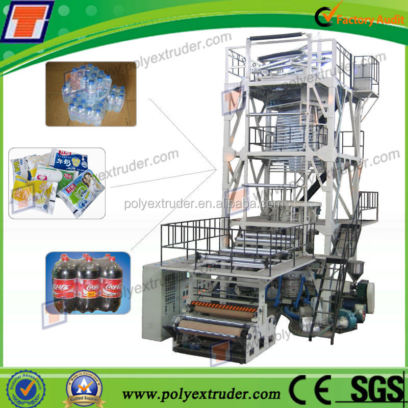 Unique Design Widely Used Reasonable Price 3-Layer Plastic Film Extrusion Machinery