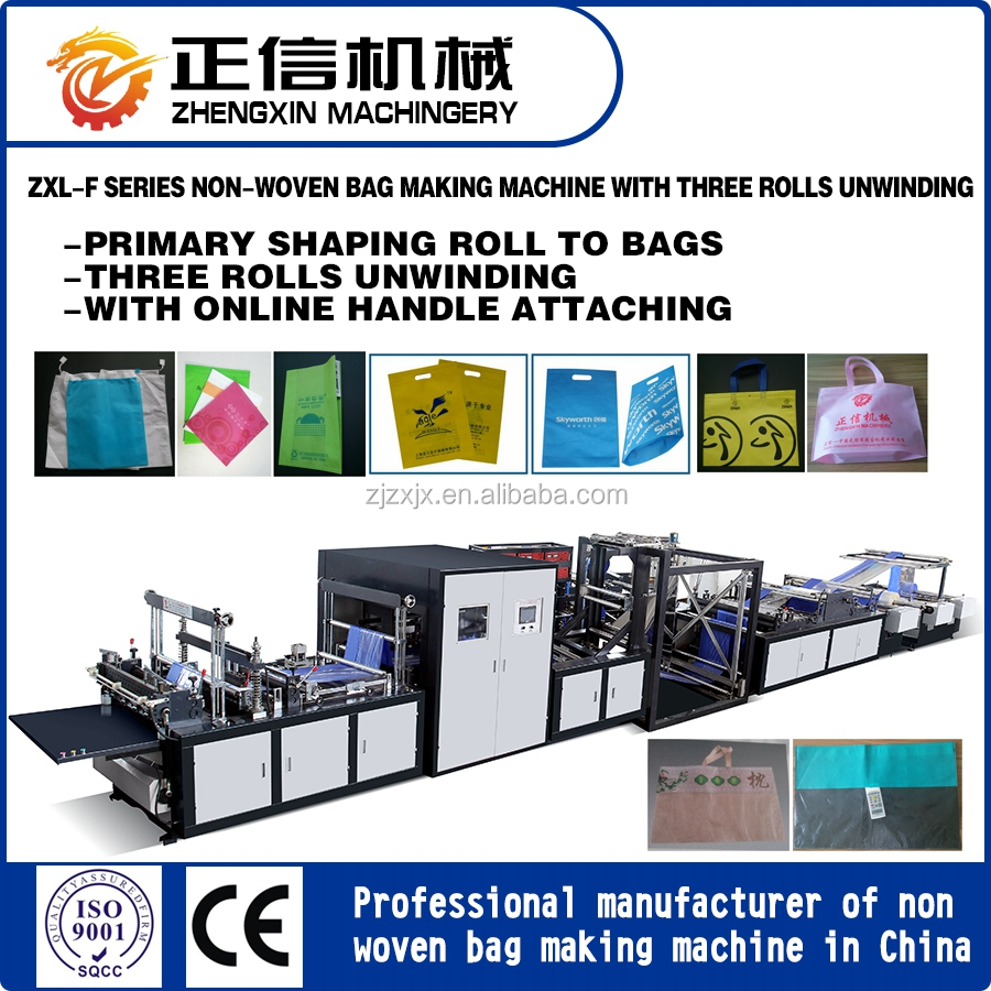 Non-woven Bag Making Machine with Three Rolls Unwinding