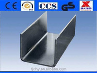 ASTM A36 Professional Manufacturer Hot Rolled stainlesssteel u channel