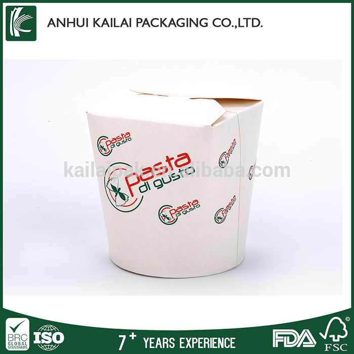 Best price of disposable packing fast food paper box