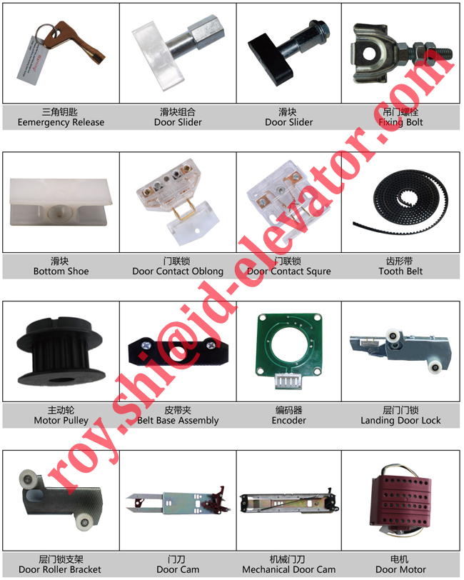 China Supplier Fermator Vvvf DC Elevator Door Motor