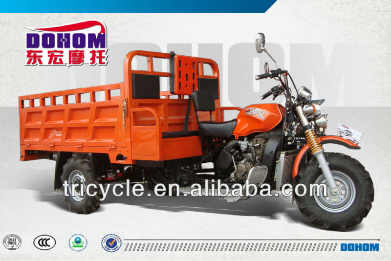 250--300cc big mountain tire three wheel cargo tricycle