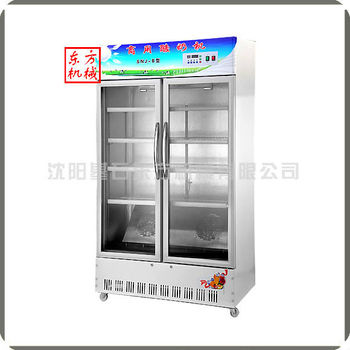 Commercial yogurt machine