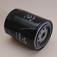MZ690115 oil filter in lubricate system for mitsubishi