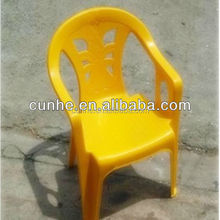 Outdoor Furniture Plastic Tub Chair Injection Mould