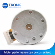 12V electric USB Fan motor / axial fan motor DC / 12V Brushed motors