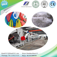 Waste plastic PE film recycle crushing washing drying machine/line/plant