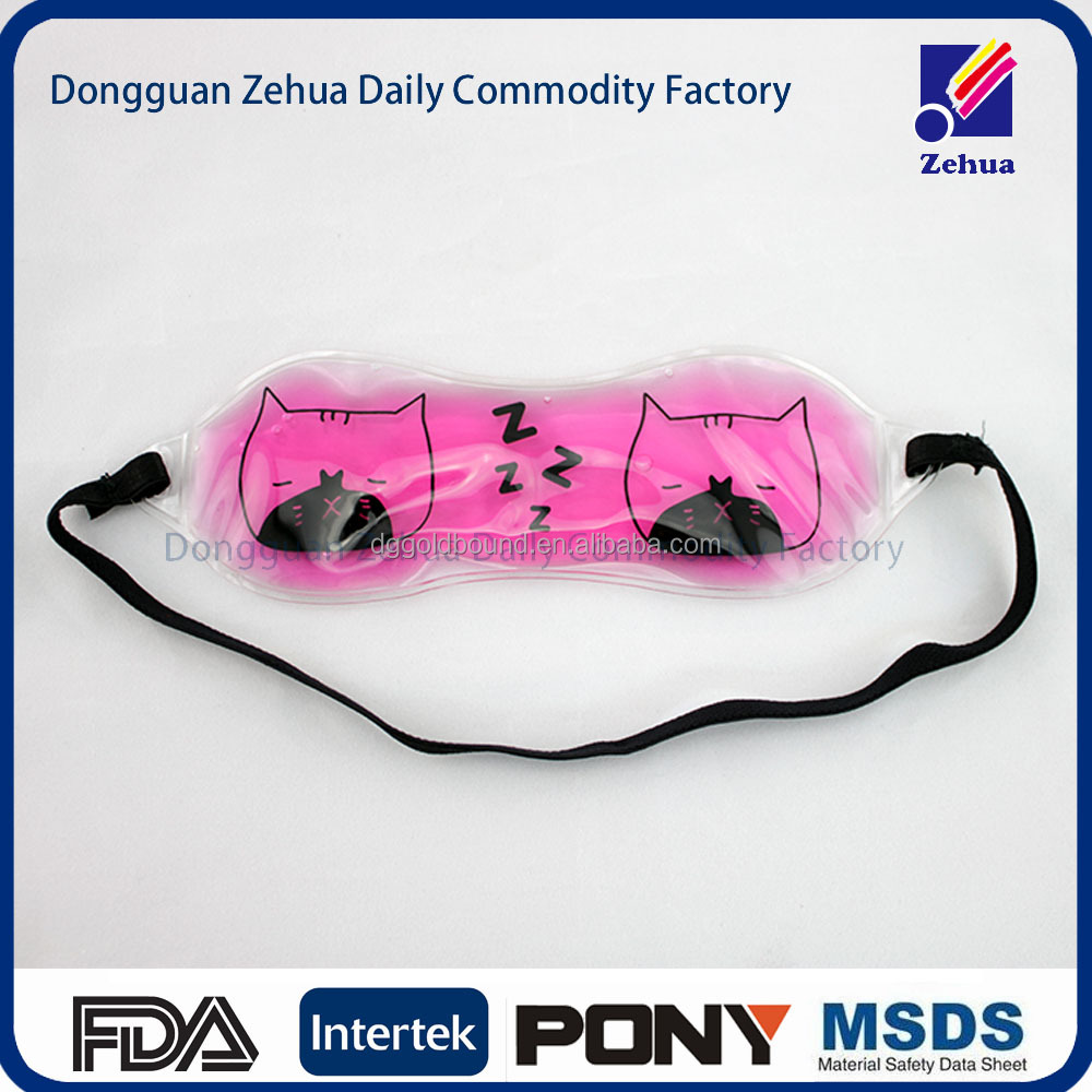 2015 New design low price cool gel eyes cover relaxing magic ice eye mask