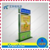 outdoor dustbin with advertising light box
