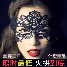 Sexy black lace face mask masquerade party mask MJ01