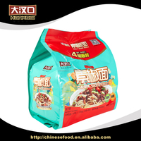 Fast delivery professional China supplier instant korean ramen noodles