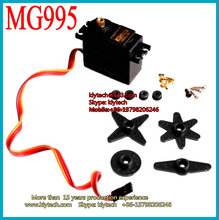 5sets MG995 55g Digital Metal Gear rc car robot Servo 48g MG945 MG996R