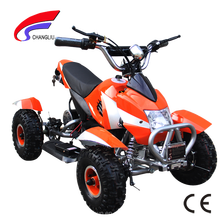 2017 Hot Selling Cheap Mini Electric ATV For Kids Jeep ATV Quad Bike CE