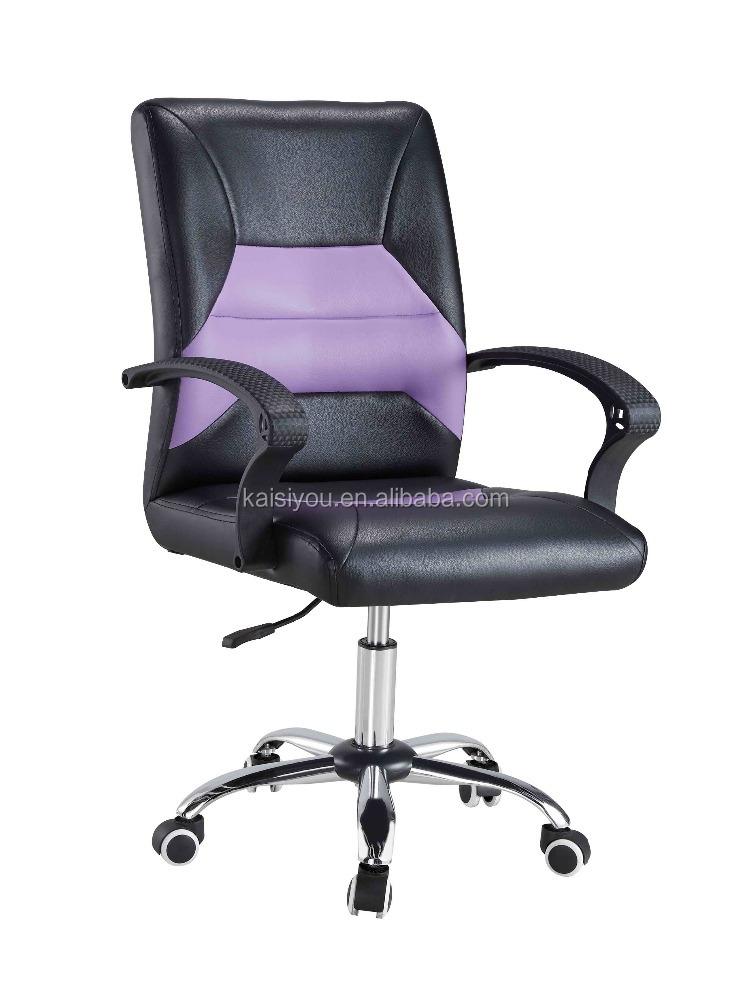 Living Room Furniture High Quality Rotating Purple Office Chair